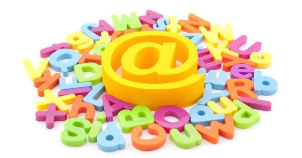 fun email address